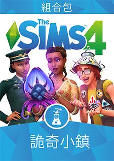 Sorry, the sims erotic dreams serial phrase